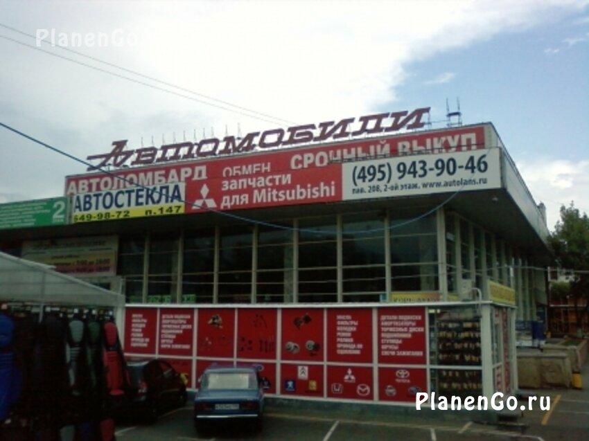 Южный порт москва автосалон честные автосалоны бу авто москвы